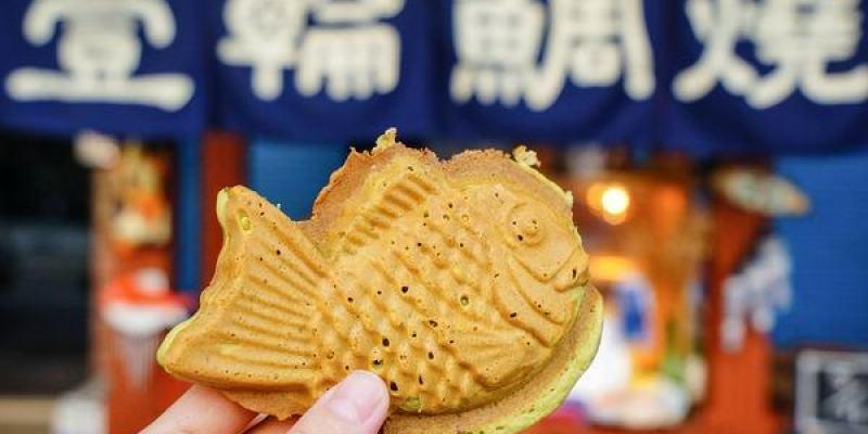 高雄左營區美食 壹輪鯛燒-現點現做多種創新口味,蛋糕口感可愛鯛魚燒