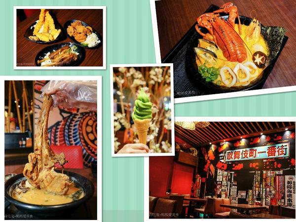 高雄三民區美食 鬼川-食尚玩家+愛玩客都推薦的日式拉麵.丼飯