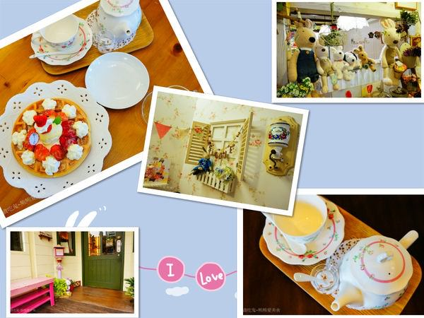 嘉義美食 東區/Mei Cafe~鄉村中與幸福草莓的約會