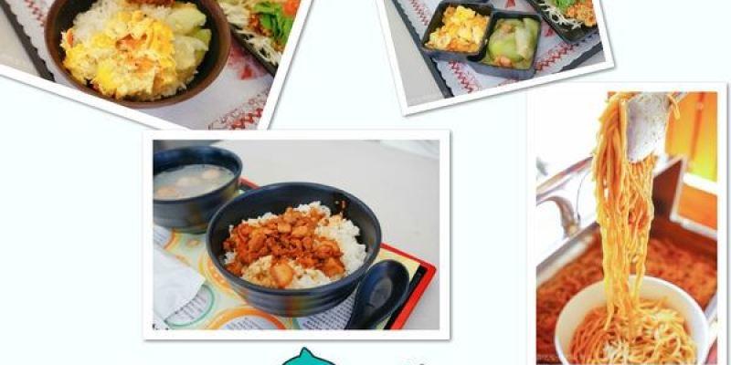 高雄美食 新興區/呷透天餐廳-呷飽飽呷爽爽的銅板國民餐