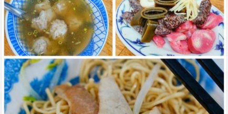 高雄鹽埕區麵店 樂卡咪-古早麵,豬油拌麵飄香60年