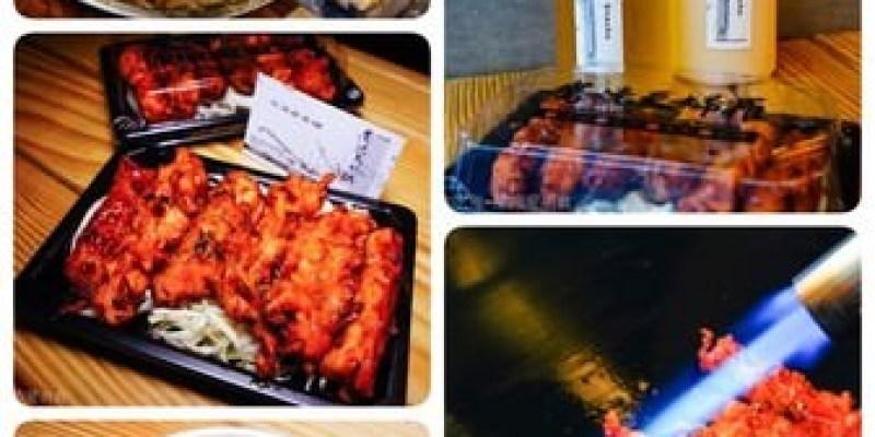 【美食】高雄  醬燒天婦羅(已歇業)