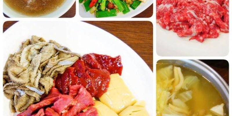 【美食】高雄  大爺溫體牛肉涮涮鍋(已歇業)