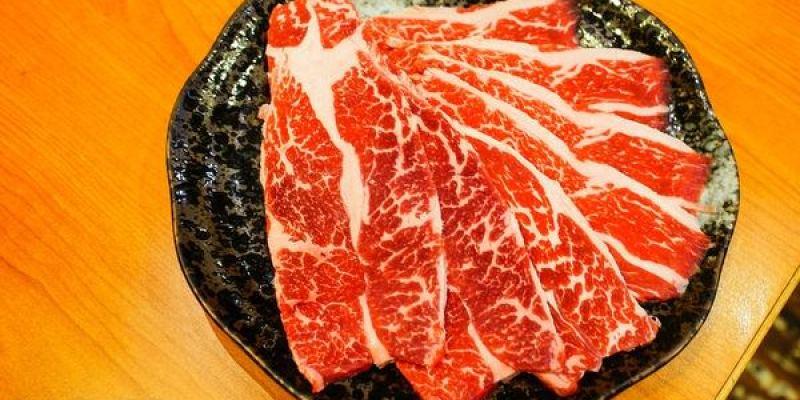 【美食】高雄  秘町無煙炭火燒肉