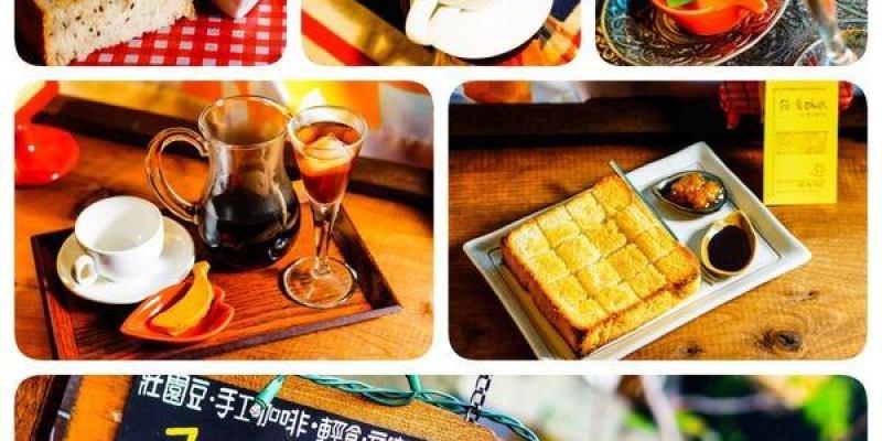 【美食】高雄  J‧E CAF'E 簡‧愛咖啡館