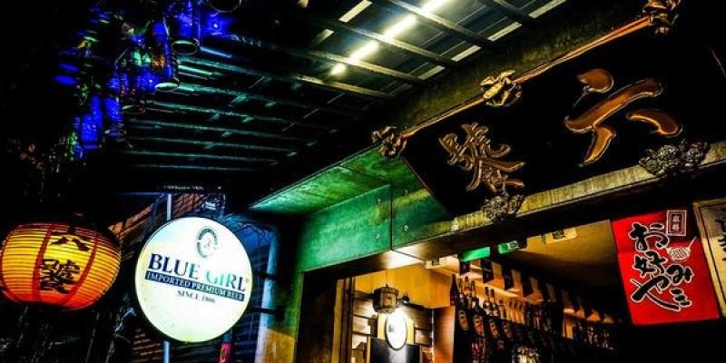 高雄三民區美食  汪海1919燒烤飛鏢酒吧
