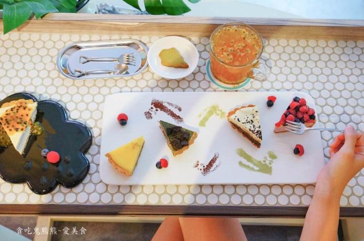 高雄新興區美食 Lady crocodile-女孩兒會冒粉紅泡泡的-小姐派對一盤4種口味甜點,跟著熊享受下午茶時光(暫時歇業)