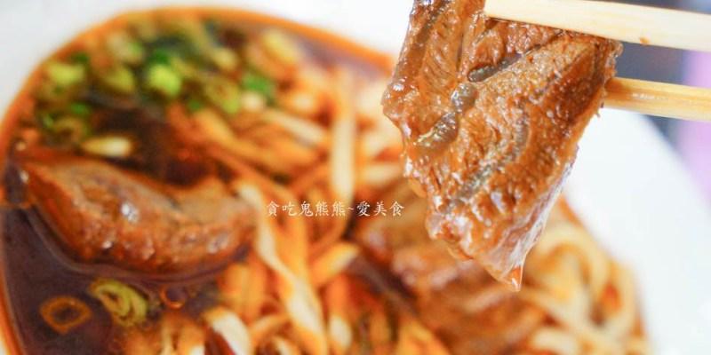 高雄三民麵店 慶雲街外省麵-手工自製麵條+肥厚牛肉塊,好吃