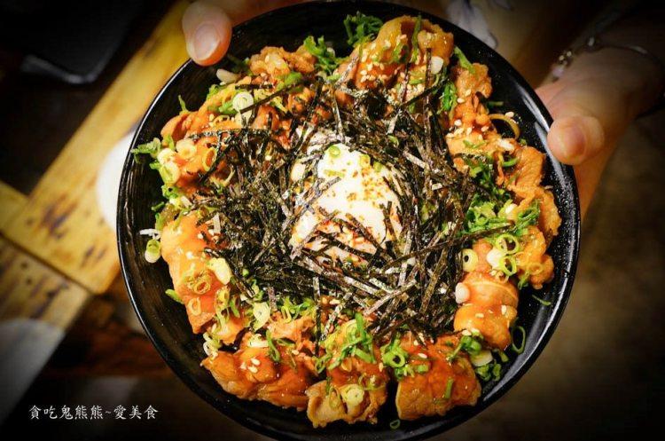 台南美食 東區/丼滋丼滋創意廚房,丼飯餐廳不只賣丼飯~還有多種日式風味餐點