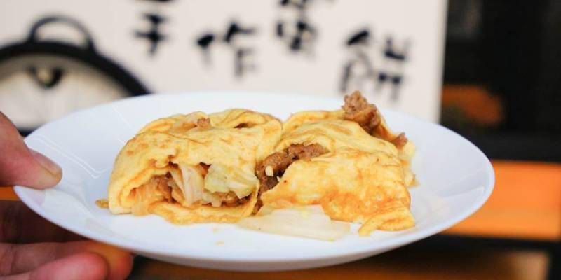 高雄美食 三民區/Rolling捲餅捲捲捲-不油不膩好清爽,好吃的每盤清光光