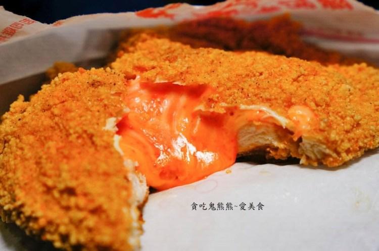 高雄美食 苓雅區/陳記-爆漿雞排~沒來過陳記吃過特別創意的雞排就不是雞排控(已歇業)