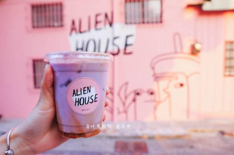 高雄美食 苓雅區/Alien House-夢幻粉紫牆美的冒泡