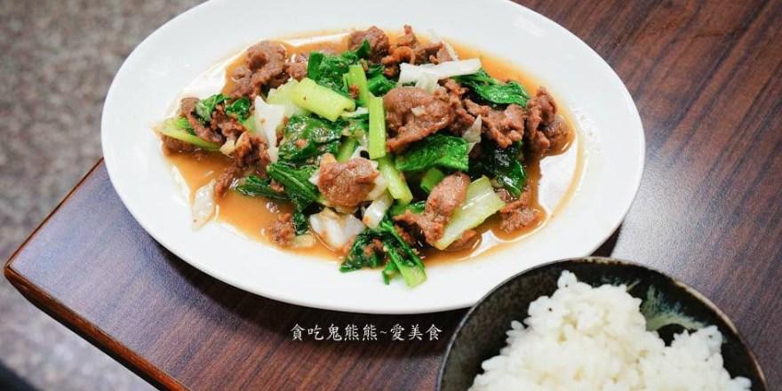 高雄美食 三民區/基12海鮮.羊肉-肉片多,當歸湯還能續喝