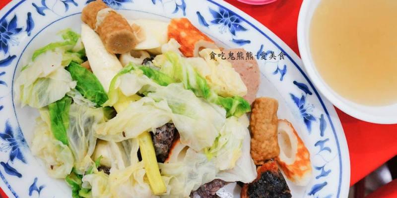 高雄美食 前鎮區/光華夜市廟.口關東煮-涼風起,吃碗熱熱鍋燒麵+關東煮唄