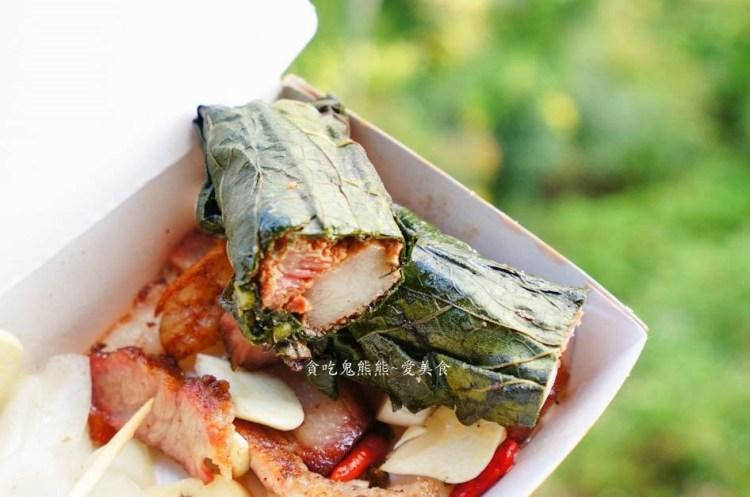 屏東霧台美食 小四相思烤肉-熱情魯凱族原味烤肉