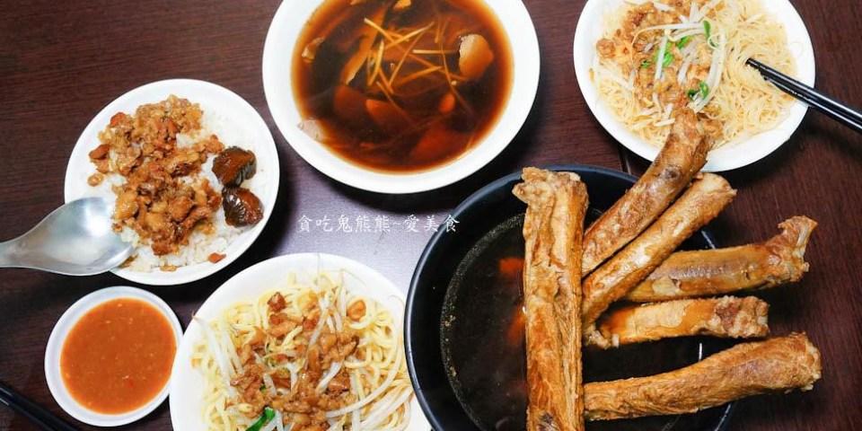 高雄美食 苓雅區/曹記傳統美食-天涼了~喝碗溫和沒那麼重藥味的藥頭湯暖暖身吧
