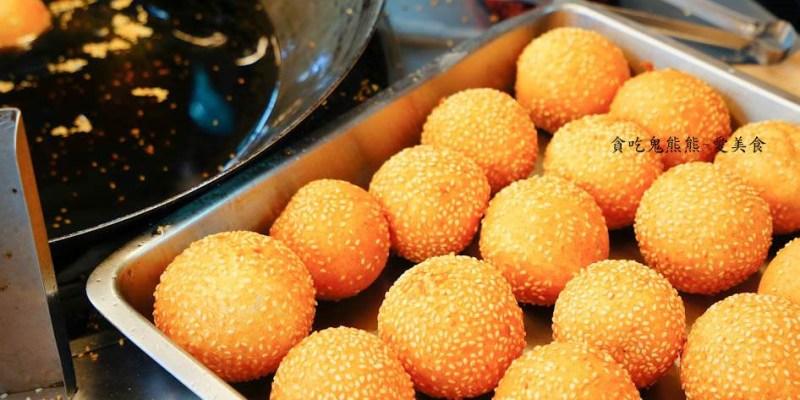 高雄美食 三民區/-食尚玩家也來吃的傳統點心