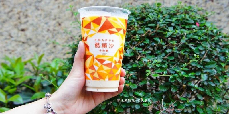全家FamilyMart/酷繽沙-全新牛奶糖口味