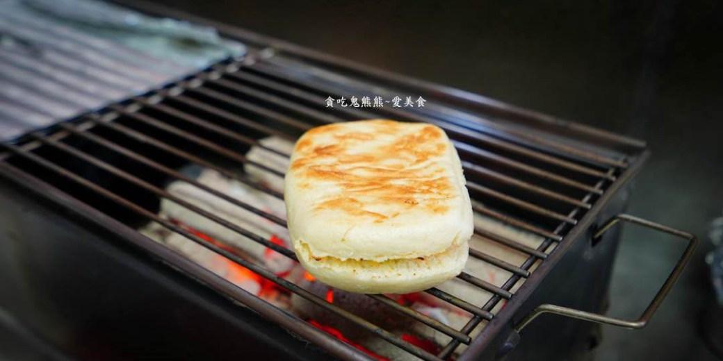 三民美食 路邊碳烤手工饅頭-創意蠻頭餡料,有驚喜感