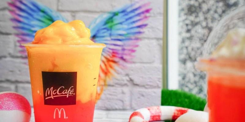 麥當勞-芭樂紅冰沙-漸層系超好拍十分療癒-抗夏消暑必喝