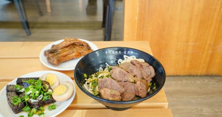 高雄新興麵店 慕禾麵家-突破傳統不一樣的麵點小吃