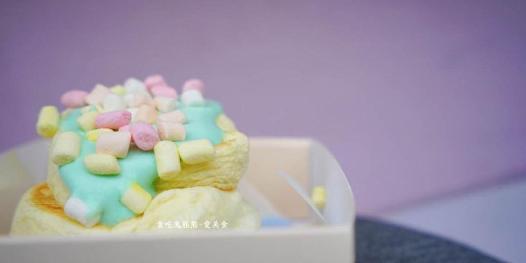 高雄美食 新興區/Birdy Pancake-一份只要79元,輕柔療癒日式舒芙蕾,驚嘆登場