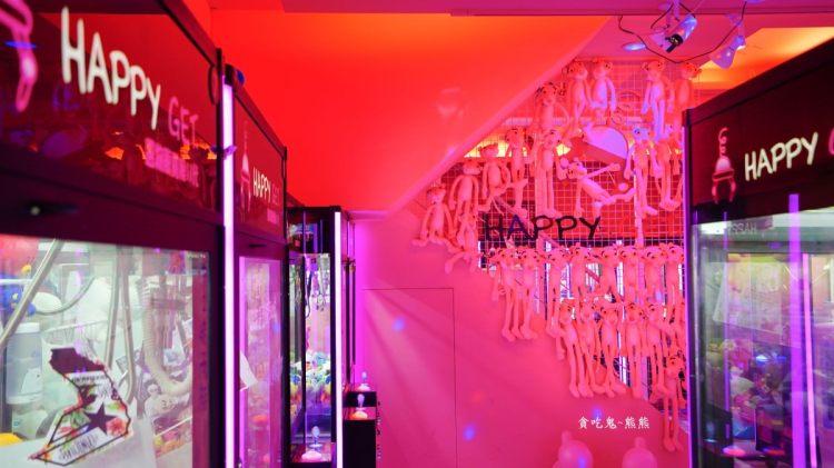 【旅遊】 嘉義打卡景點/Happy GET.粉紅娃娃機,好玩又好拍