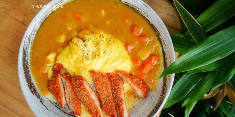 高雄三民早午餐 姆馬mun ma cafe-銅板價格豬排炒泡麵.炸雞排咖哩飯,小資族也能天天吃好料