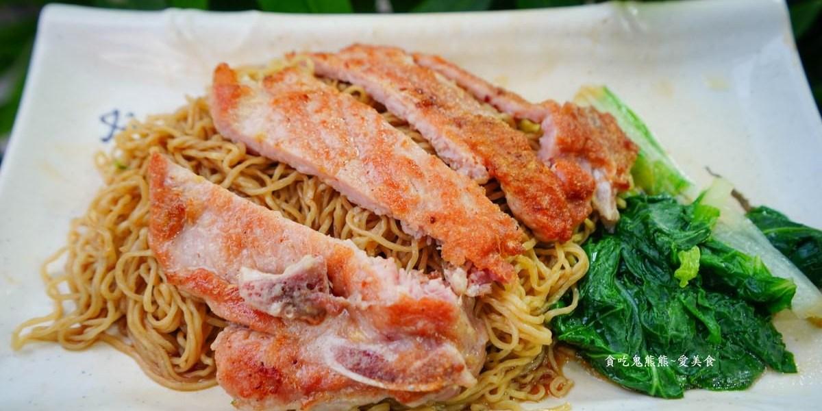 高雄美食 苓雅區/巧來香港雲吞麵-材料來自於九龍的蛋麵,吃過沒?