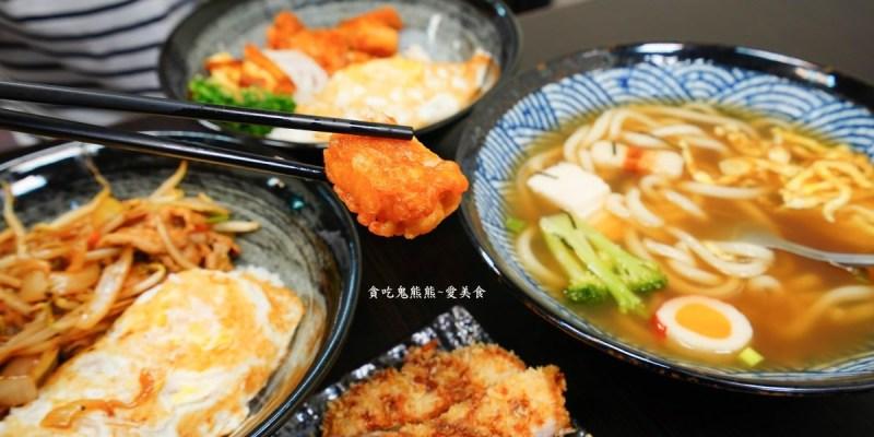 高雄美食 三民區/有吉可樂·青島店-平價醬燒鐵板料理