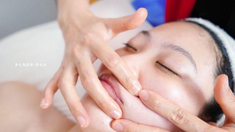 【保養】高雄做臉放鬆美學高雄護膚清粉刺熱蠟除毛-全素認證清真認證活細胞保養品
