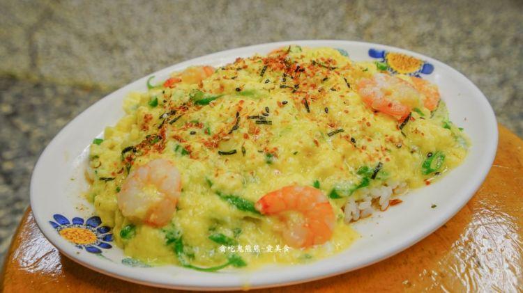 高雄美食 新興區/南華中日複合式料理-大推豆漿鍋燒麵與必吃的滑蛋蝦仁飯