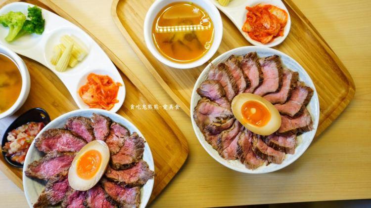 高雄美食 新興區/赤燒丼飯-迷人Choice牛小排丼,限量花雕醉雞腿丼,嫩到極致的日式冰魯雞,鮮嫩雞腿排