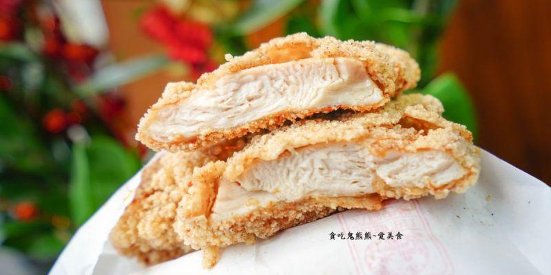 高雄美食 三民區/雞動組-厚實大分量雞排,放久也不會油膩的鹽酥雞,乾淨又快速還有外送