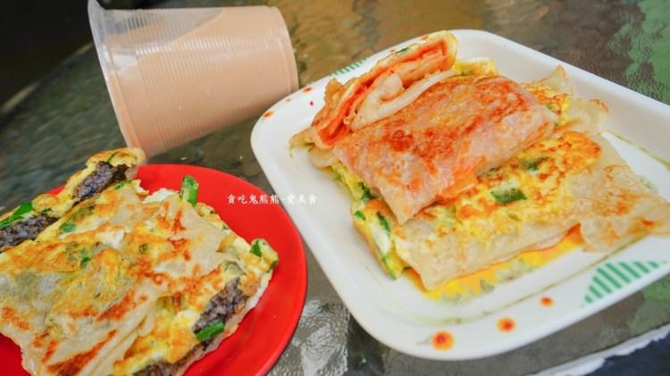 高雄前鎮早餐 天津味早餐專賣店-有趣的米血蛋餅,韓式泡菜蛋餅