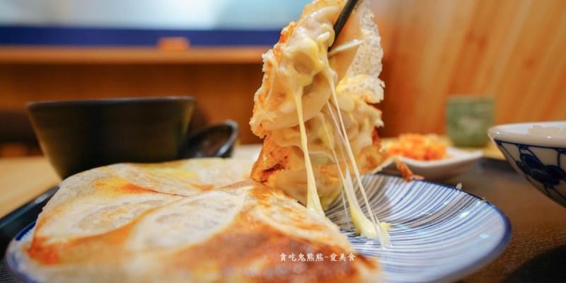 高雄美食 前金區/玖食堂 手造焼き餃子-明亮乾淨環境吃日式煎餃