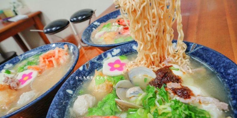 高雄美食 苓雅區/阿閔鍋燒麵-蔬菜大骨每日熬煮的鍋燒湯,好喝得令人回味