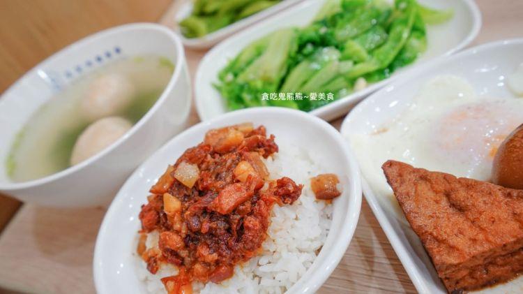 高雄美食 左營區/弘記肉燥飯舖-現代化空間吃肉燥飯,麻辣魚丸湯