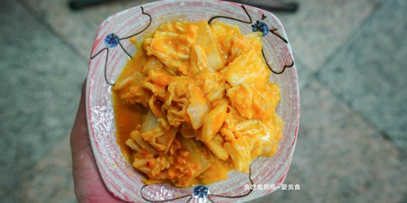 高雄美食 左營區/旦旦鍋燒麵-黃金泡菜.綠咖哩鍋燒.牛奶鍋燒