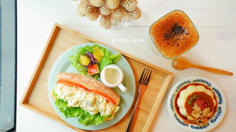 高雄早午餐大集合✍ BRUNCH♡輕食♡傳統 ∞持續更新中∞