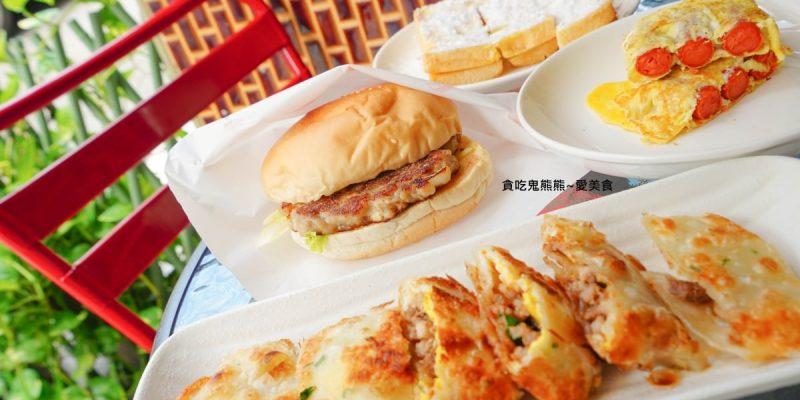 高雄早午餐 鹿可米餐坊-平價家庭式早午餐