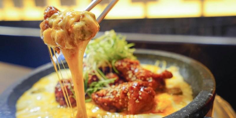 高雄韓式料理 玉豆腐家樂福愛河店-全新開幕,2018新菜,熔岩起士炸雞讓人會想要一直瘋狂愛上