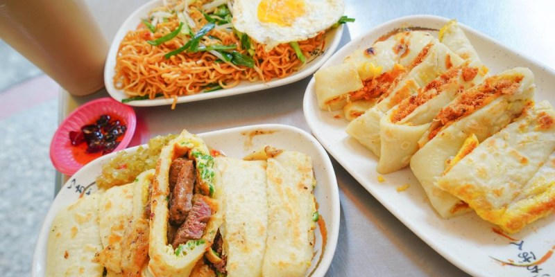 高雄苓雅早午餐  中都陳早餐店-沙朗牛排蛋餅沾上特調黃瓜醬.辣椒醬,美好早晨呀