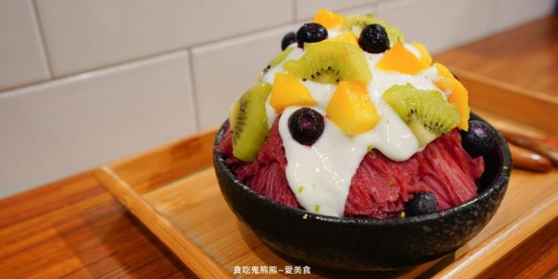 屏東美食 圓本舖自然味手作甜食-反璞歸真般天然,很實在的水果優格雪花冰