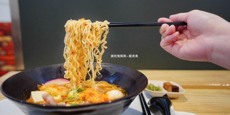 高雄鍋燒麵 品睿鍋燒麵-酸味足,嗆的有味韓式泡菜鍋燒麵,濃醇味美牛奶起士鍋燒麵