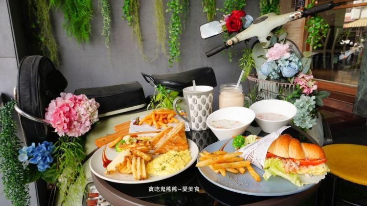 高雄早午餐 I-smile愛思麥爾早午餐輕食專売-濃湯可以續,加飯加麵不用錢號稱高雄CP值最高早午餐