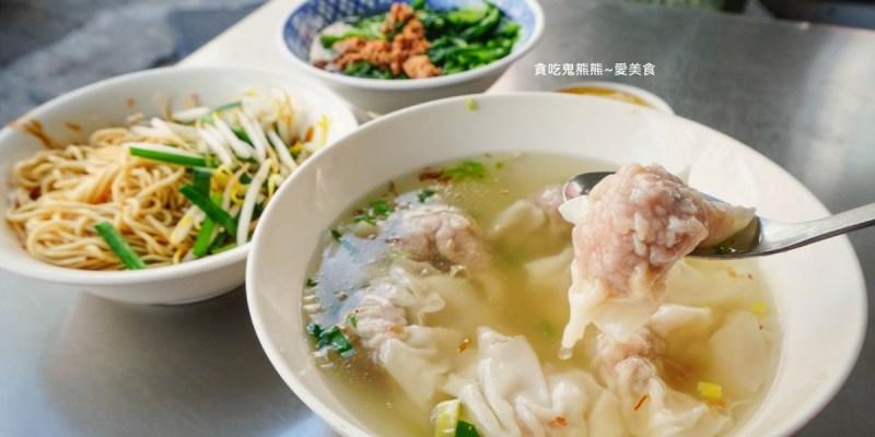 高雄苓雅麵店 福軒花蓮扁食-新鮮肉餡飽滿實在,大推蒜末與辣椒醬
