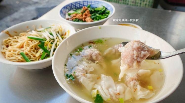 高雄美食 福軒花蓮扁食-新鮮肉餡飽滿實在,大推蒜末與辣椒醬