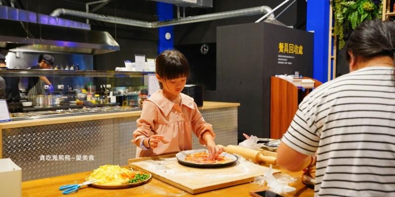 高雄美食 7.2 Cafe 柒點貳咖啡高雄旗艦店-一起來親自做披薩,適合全家人的餐館