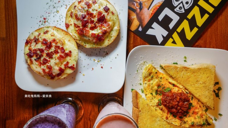 高雄早午餐 Pizza Rock高雄文衡店-起司貝果,辣味墨西哥歐姆蛋,比利時鬆餅,歡樂聚餐首選